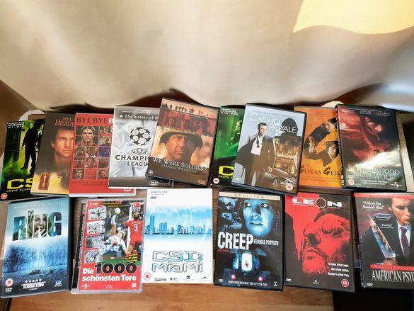 Колекция филми - английски , немски