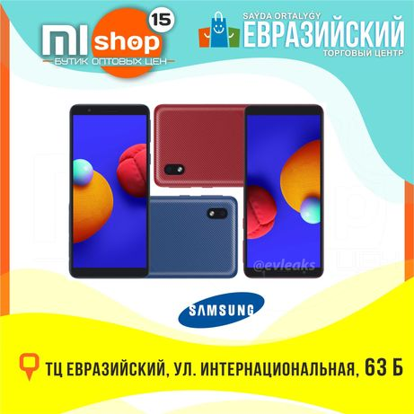 MiSHOP15 Samsung A01 Core (ТЦ Евразийский,  1 этаж, ул. Букетова 52)