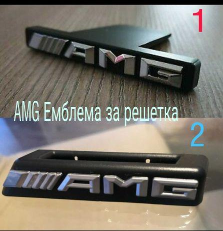 AMG емблема C292 W166 X166 W213 W222 C217 W212 W205 X253 C253 C117 176