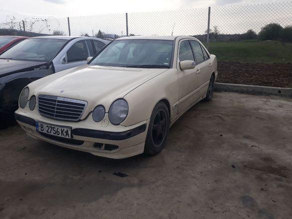 Мерцедес Е клас 210 2.2cdi Mercedes E klas на части