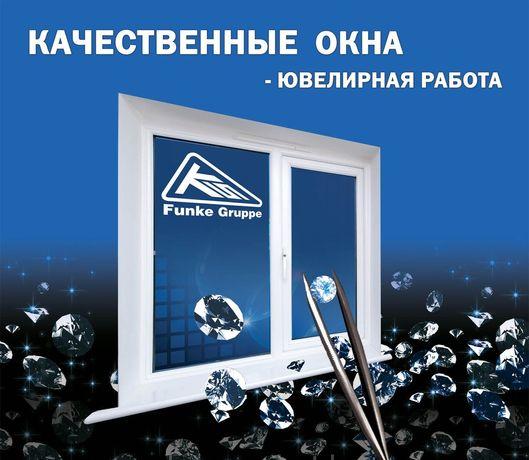 Окна двери витражи из алюминия и ПВХ в короткие сроки,Гарантия 5лет
