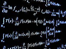 Математика Уроци