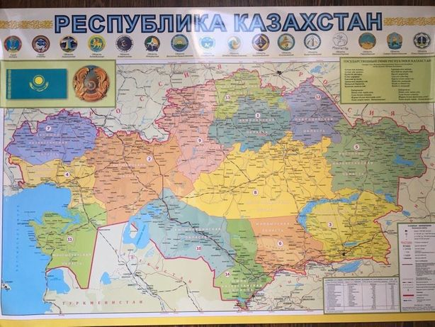 Карта Казахстана, с областями и городами по 2500 тенге