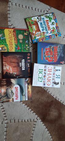 Детские книги, энциклопедии