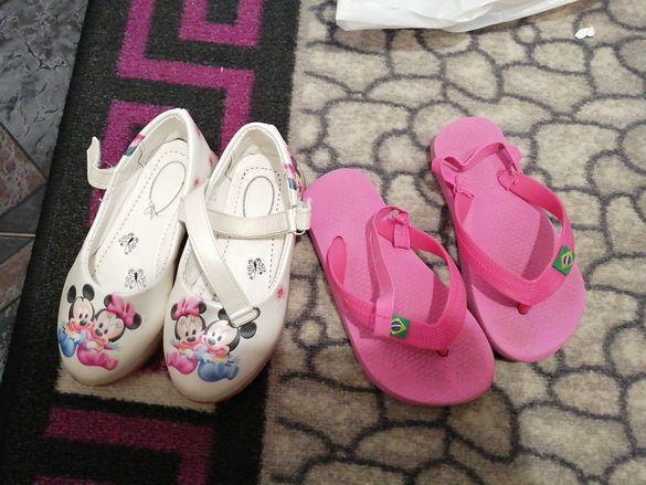 Светещи балеринки и чехли