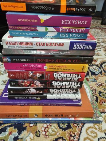 Книги разные по 100 тенге