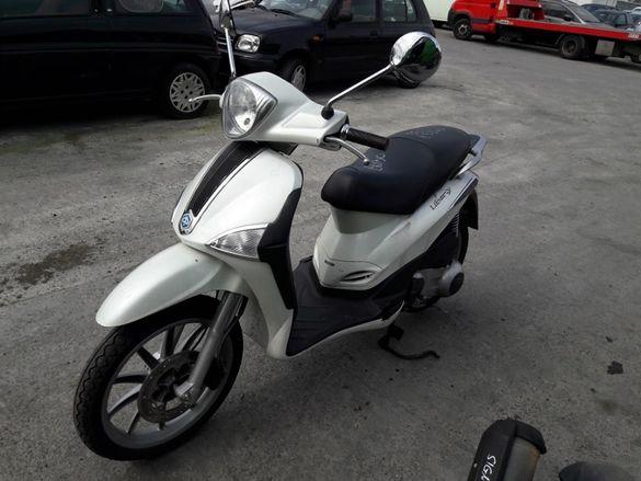 Мотоциклет,скутер Пиаджо Либерти(Piaggio Liberty) 125-на части