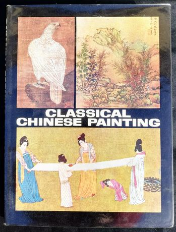 Album de arta Pictura Clasica in China Ed Meridiane 1979 32x24cm