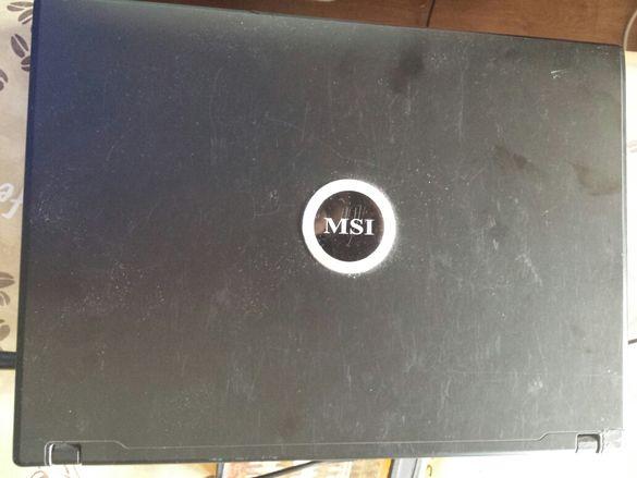 Msi Mega Book VR600X