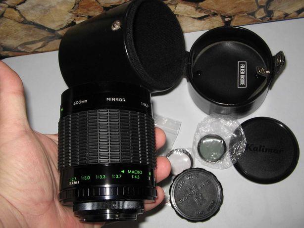 obiectiv pe montura NIKON 500mm 8 MACRO