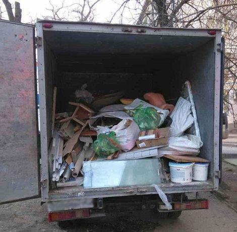 Вывоз строительного мусора, хлама и т.д Газели