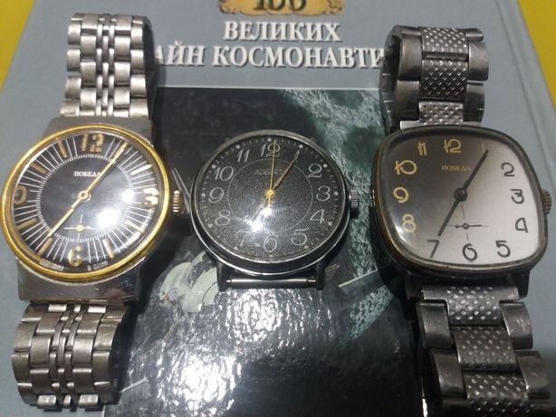 Часы Ракета(Победа. СССР, советские).