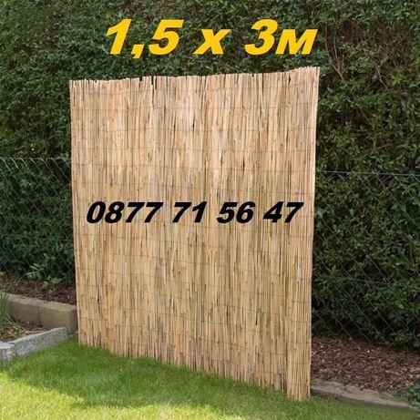 Тръстикова ограда 1,5х3м за ограждане сянка декорация тръстиков плет