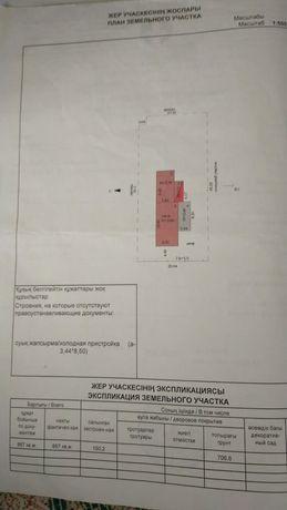Продам дом в Каргалинском районе, п. Кос-Истек !