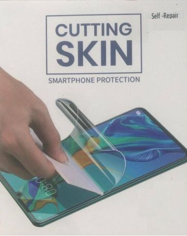 Folie silicon protectie display iPhone 12, 12 Mini,12 Pro, 12 Pro Max