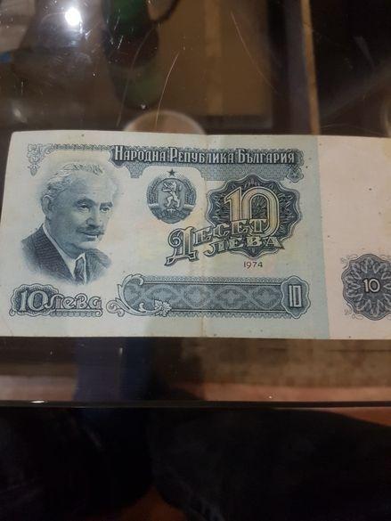 Стари банкноти и монети