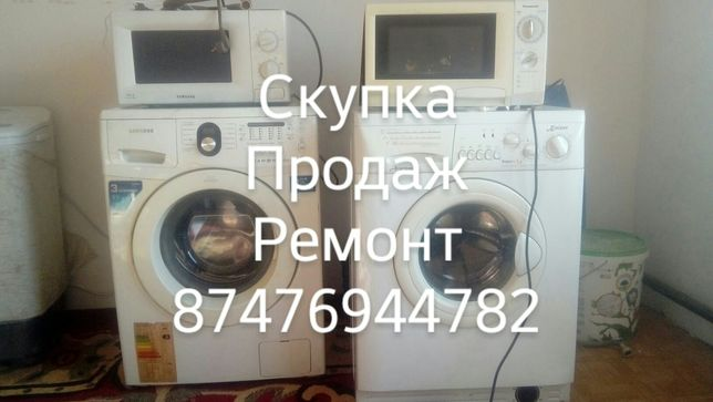 Продам стиральной машина