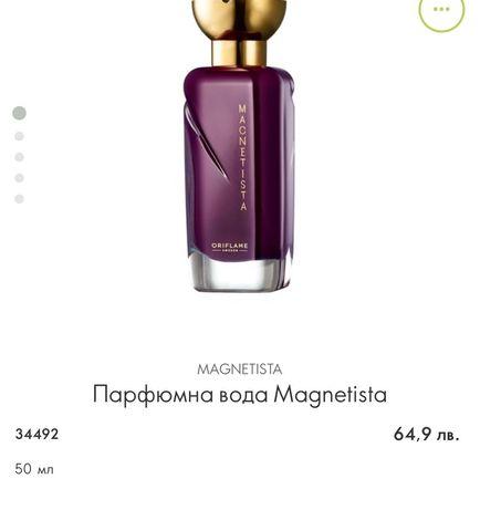 Дамски пролетно-летни парфюми Орифлейм