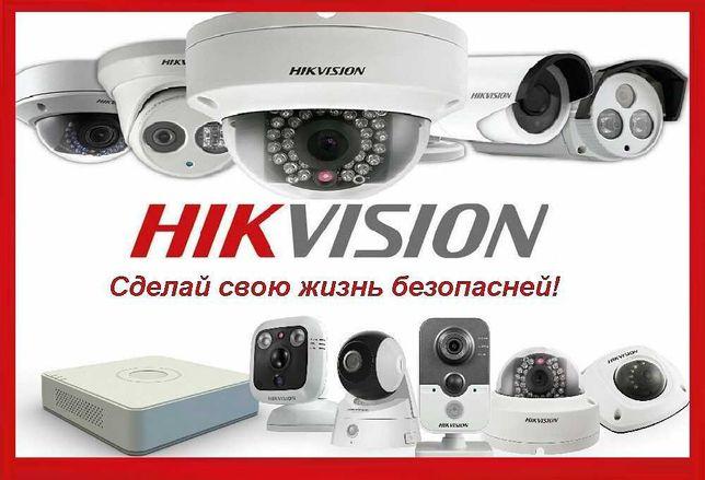 Видеонаблюдение. Установка камер, продажа. Качество и надежность.