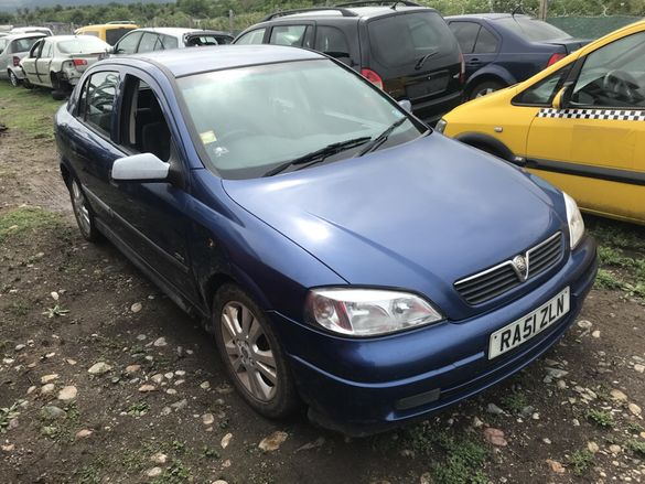 НА ЧАСТИ! Opel Astra G , 1.6i 16V 101 кс , Sport