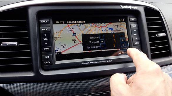 2018 Mitsubishi Peugeot Citroen MMCS-HDD Навигационен ъпдейт Хард Диск