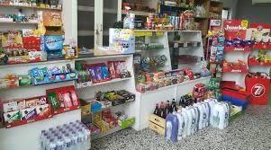 Магазин по Янушкевича