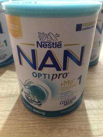 Детская молочная смесь НАН1