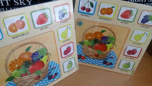 дървена дъска пъзел кошница с плодове и изображения на български език