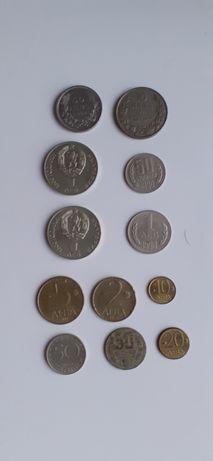 Стари монети от миналия век.