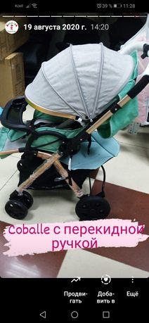 Продам новую коляску Coballe