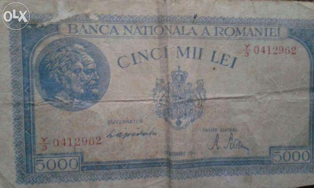 Bancnotă 1944