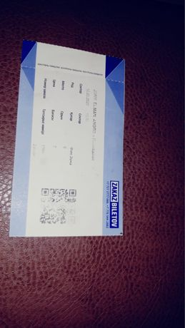 Билет на концерт Jony Andro,Elman