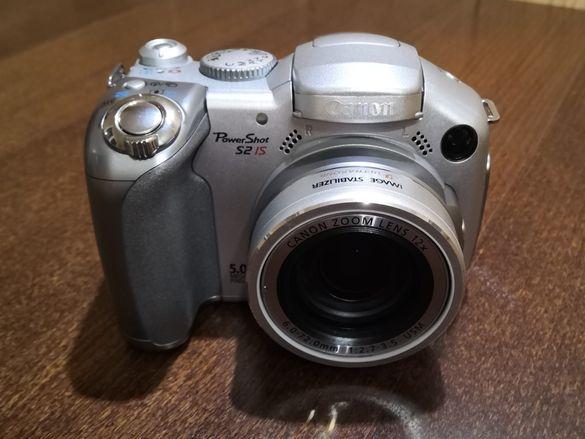 Canon PowerShot S2 lS