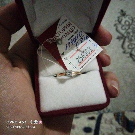 Золотое кольцо, женская