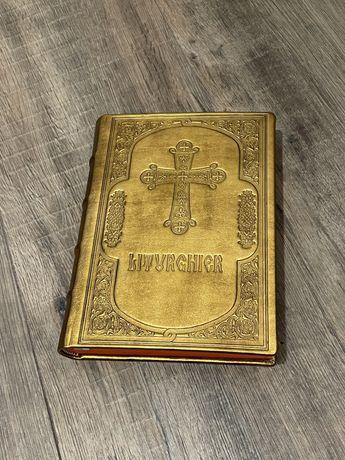 Liturghier legat în piele naturala aurie