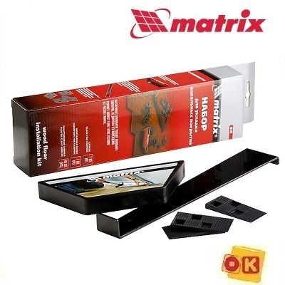 Набор для укладки напольных покрытий Matrix