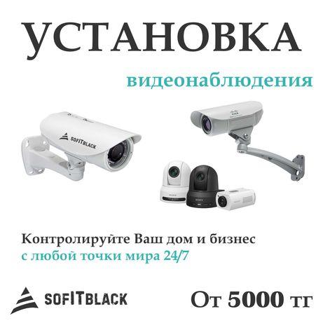 Продажа, монтаж, установка видеонаблюдения. IP камеры, DVR в Алматы