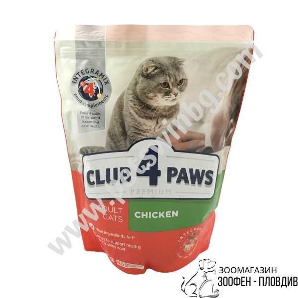Club4Paws Premium Adult Cat Chicken 0.9кг - Храна за Котки с Пилешко