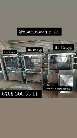 Гриль аппарат цех в Алмате. Можете на прямую к нам. Цены со скидкой.