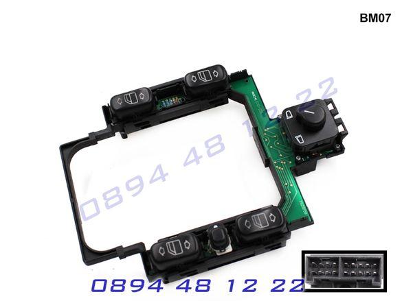 Бутони Копчета Управление Ел Стъкла Mercedes Мерцедес E W210 Е В210
