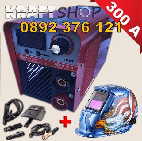 Инверторен електрожен 300А. IGBT. MMA Vermark -Germany + Соларна маска