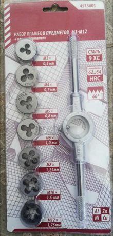 Комплект плашки за външни резби 8 части