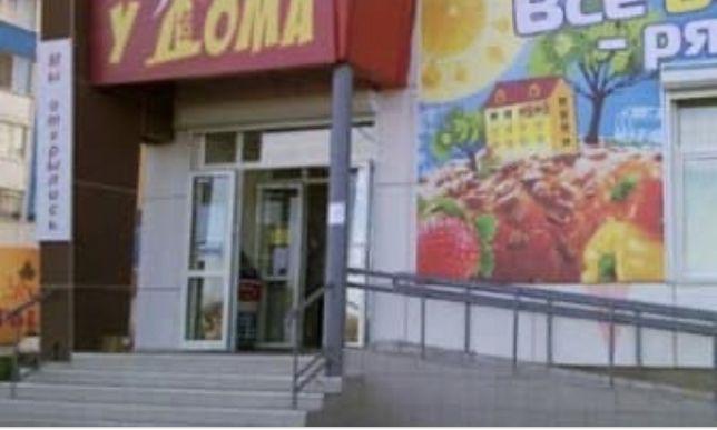 Магазин продуктовый в аренду по Петрова