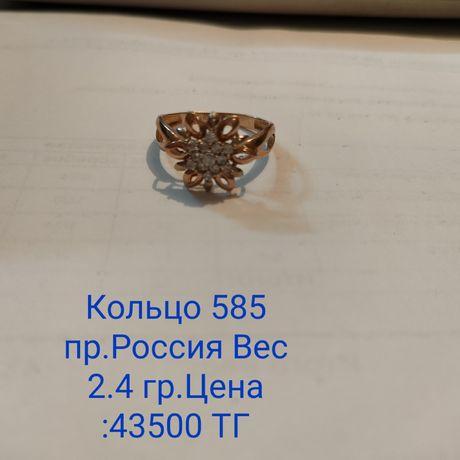 Продам золотые кольца