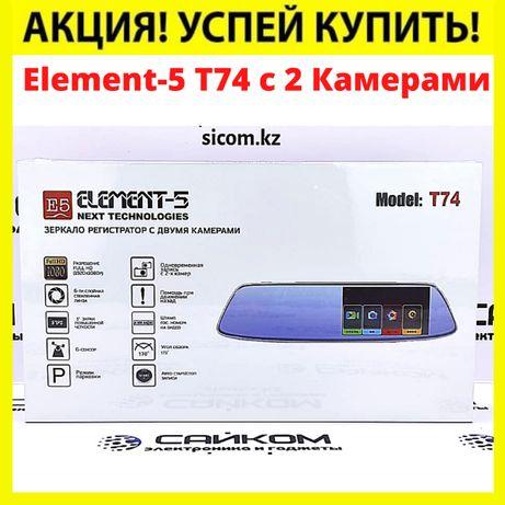Видеорегистратор Зеркало Element-5 T74 с 2 Камерами/100%Оригинал