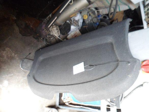 Кора на багажника за Фиат Стило-купе 2 врати