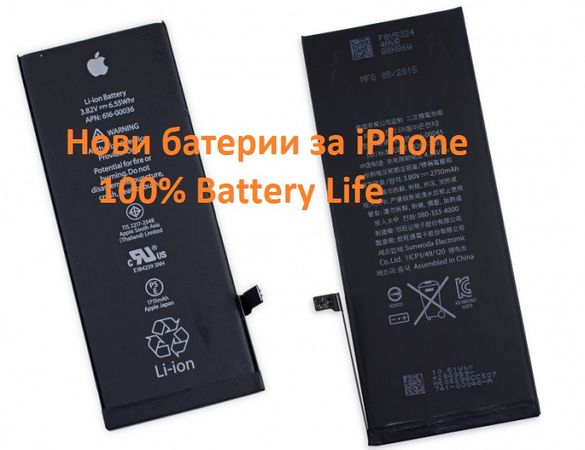Батерия за iPhone 6s+/7/8/Plus На 100% живот_Айфон Battery