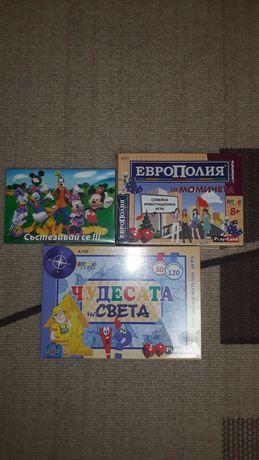 Комплект настолни игри