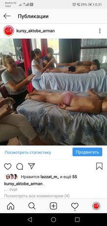 Скидки,Курсы детский массаж Выдаем Сертификат,Свидетельство