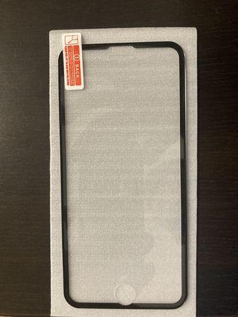 Folie iphone SE2020
